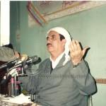 مرد علی اللهی و استاد