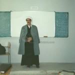 استاد در دانشگاه